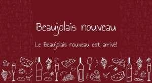 Le Beaujolais Nouveau 2017 est arrivé