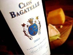Domaine Clos Bagatelle in Saint-Chinian